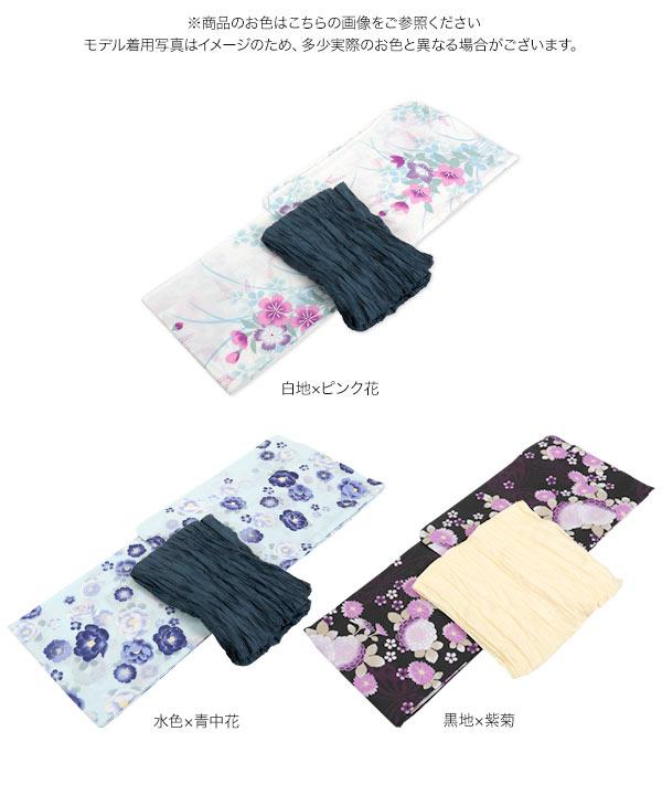 [ 2019年 ]浴衣+兵児帯 [X381]