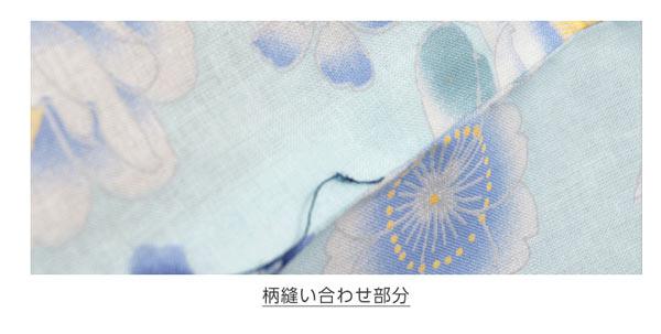 【2019年】浴衣+兵児帯 [X381]