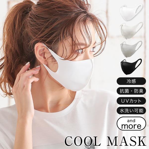 神戸レタス COOLNBIO 冷感マスク [X408]