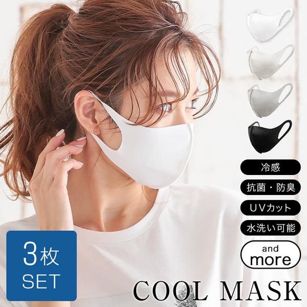 神戸レタス [ 3点セット ]COOLNBIO 冷感マスク 3枚SET [X409]