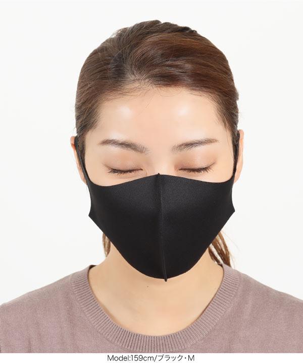 [ 3点セット ]COOLNBIO 冷感マスク 3枚SET [X409]