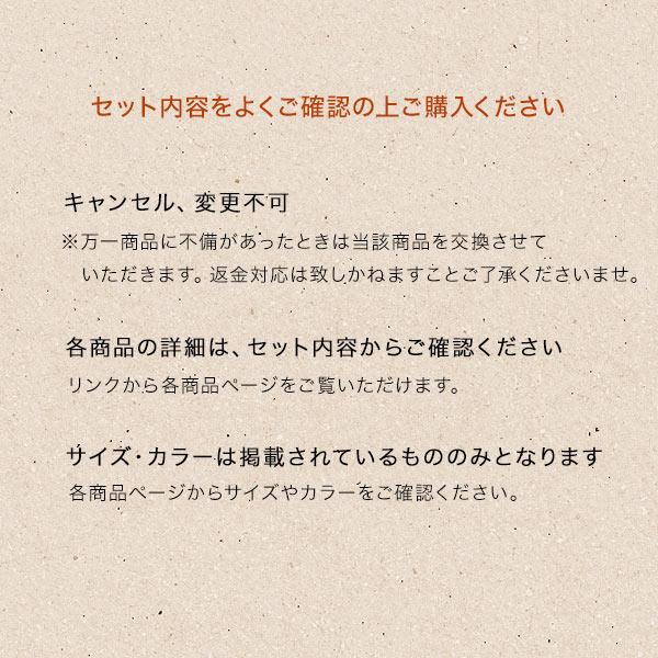 ≪9/25(金)18:00〜販売開始≫いーちゃんが選ぶ!ON/OFF着回しコーデセット [X412]のサイズ表