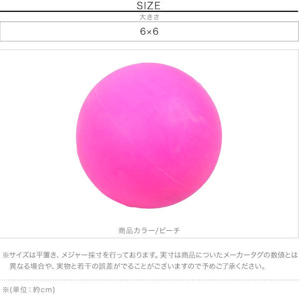 マッサージボール [X417]のサイズ表