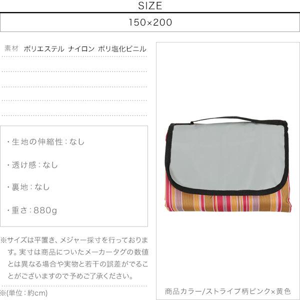 両面防水加工バッグ型レジャーシート [X427]のサイズ表