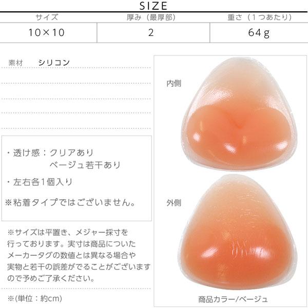 神盛り立体シリコンパッド [Y122]のサイズ表