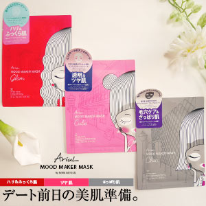 Ariul Mood maker mask(パック) [Y188]