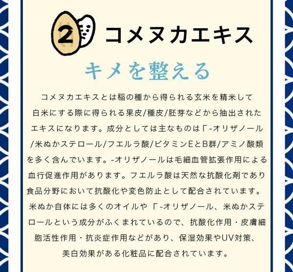 ビュクレールお米マスク(10枚入り) [Y213]