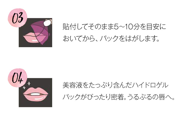 C CHANNEL ORIGINAL LIP MASK5 [Y214]