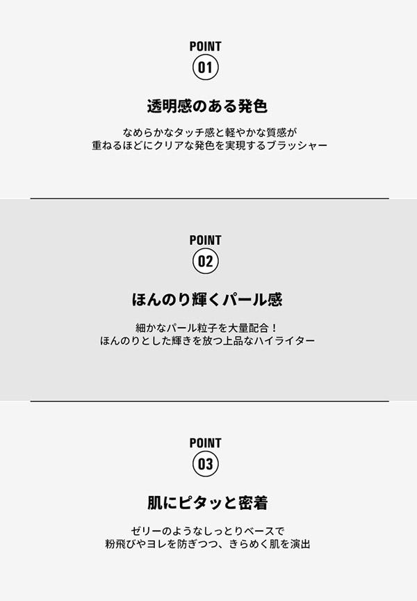【CLIO/クリオ】プリズムエアブラッシャー&ハイライター  [Y241]