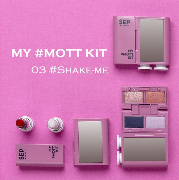 [SEP BEAUTY] MY #MOTT KIT マルチメイクアップキット [Y262]