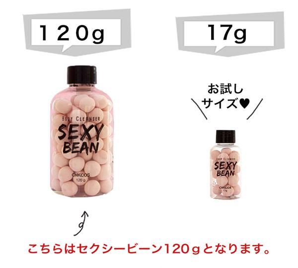 《120g》CNKCOS マルチクレンザーSexy Bean [Y477]
