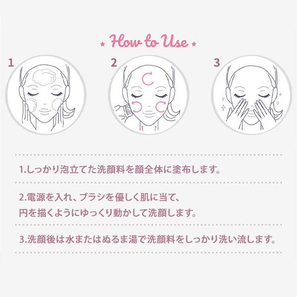 フェイシャル クレンジングブラシ [Y483]