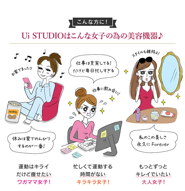 UI studio クアトロ [Y490]