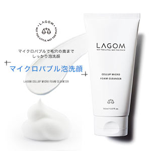 LAGOM CELLUP MICRO FOAM CLEANSER [Y503]
