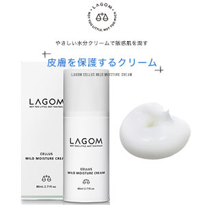 LAGOM CELLUS MILD MOISTURE CREAM [Y505]