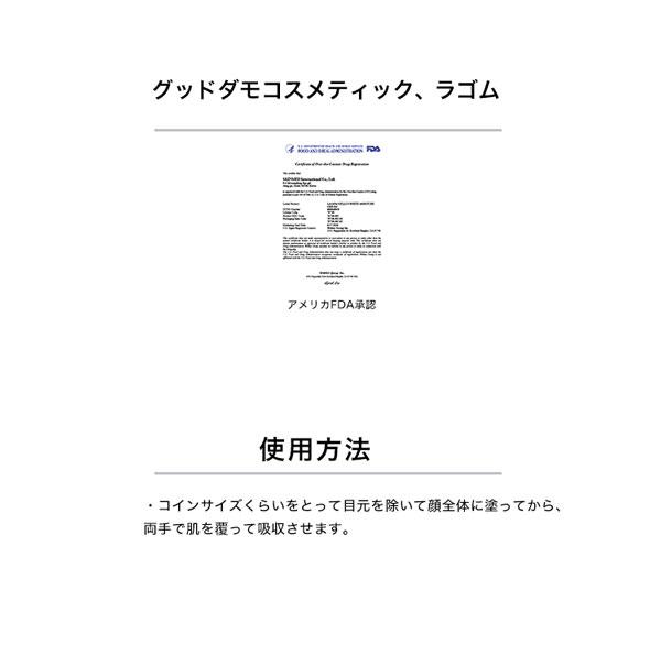 LAGOM/ラゴム ホワイトモイスチャー クリーム [Y507]
