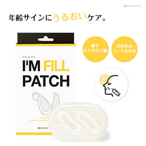 I'm Fill PATCH [Y515]