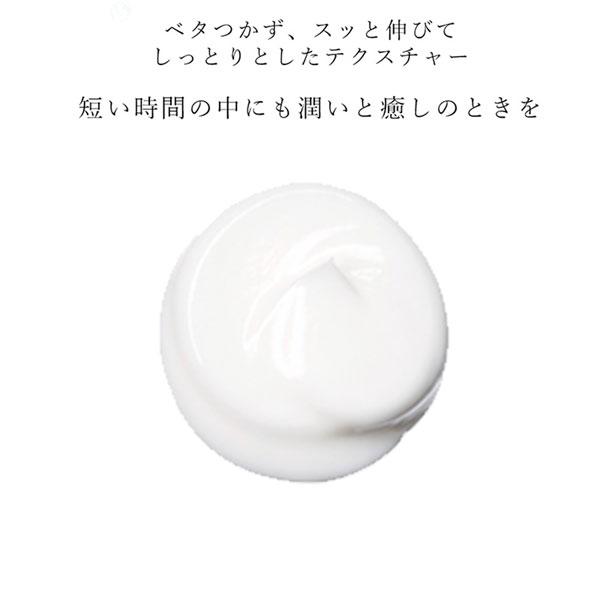 スムースEクリーム [Y549]