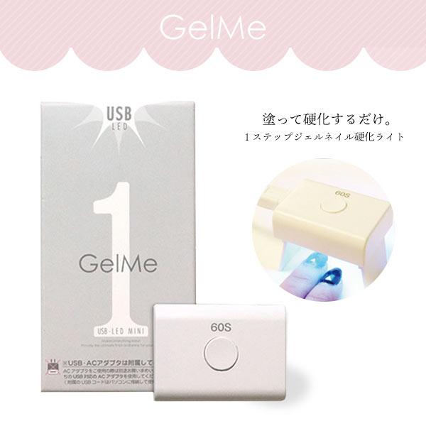 神戸レタス ジェルミーワン USB LEDライト MINI [Y552]