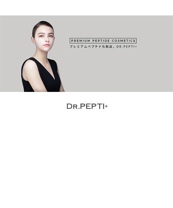 【Dr.Pepti/ドクターぺプチ】ペプチド ボリューム泡パック(1枚入) [Y566]
