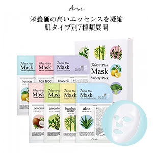 Ariul 7 Days Plus Mask (7pcs) [Y574]