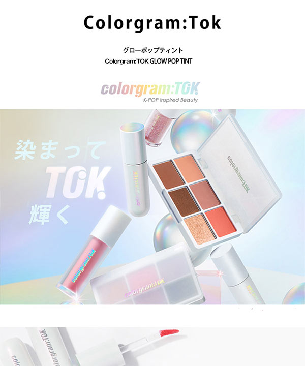 Colorgram;TOK Glow Pop Tint [Y579]