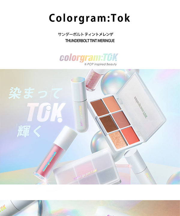 Colorgram;TOK Thunderbolt Tint Meringue [Y580]