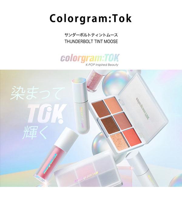 Colorgram;TOK Thunderbolt Tint Mousse [Y581]