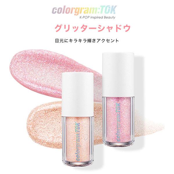 Colorgram;TOK Milk Bling Shadow [Y582]
