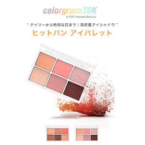 Colorgram;TOK Hit Pan Eye Pallette [Y583]