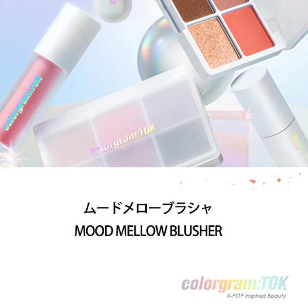 Colorgram;TOK Mood Mellow Blusher [Y584]