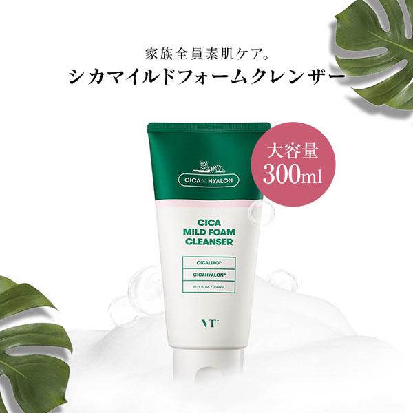 VT CICA Foam cleanser [Y591]