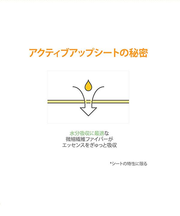 【goodal/グーダル】グリーンタンジェリンビタCマスク [Y594]