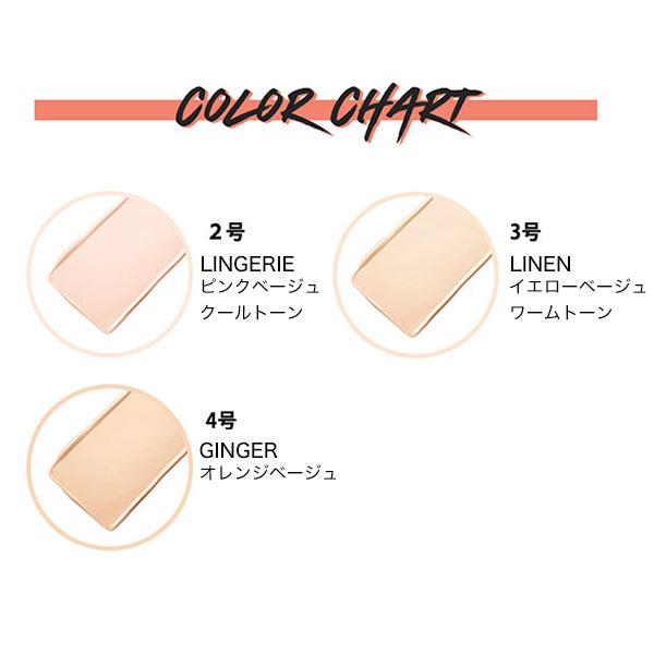 【CLIO/クリオ】キルカバーグロウクッション (レフィル付) [Y613]