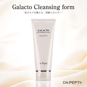 【Dr.Pepti/ドクターぺプチ】ガラクトース クレンジングフォーム [Y650]