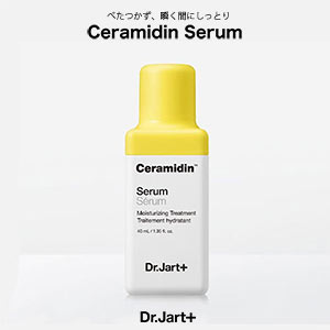 [Dr. Jart+] セラマイディン セラム [Y672]