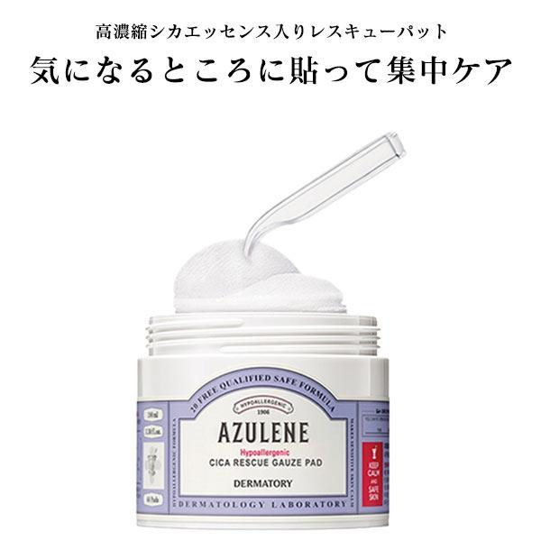 神戸レタス コジット調律B肩甲骨枕 [Y245]
