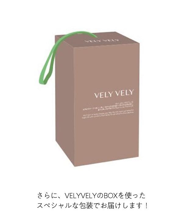 ≪セール≫【VELYVELY ブリーブリー】SET B キメ整えセット [Y815]