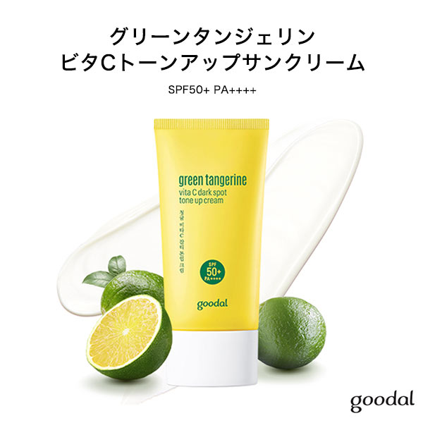 神戸レタス 【MAKE : PREM メイクプレム】Safe me. Relief moisture cleansing foam [Y808]