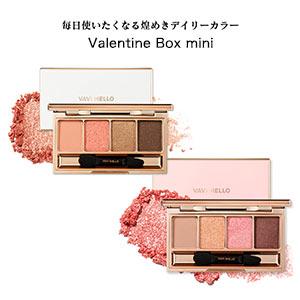 【バビメロ VAVI MELLO】バレンタインボックス ミニ [Y835]