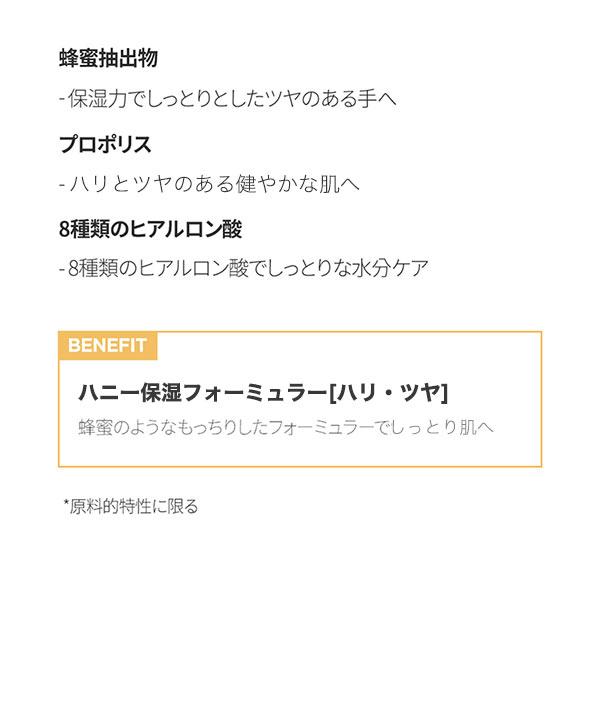【VELY VELY ブリーブリー】ハンドクリーム [Y845]