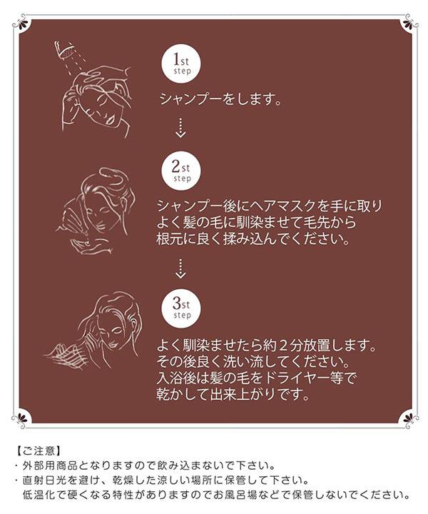 【ellips エリップス】ヘアマスク 120g [Y856]