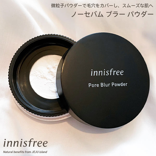 【innisfree(イニスフリー)】ノーセバムブラーパウダー 11g  [Y880]