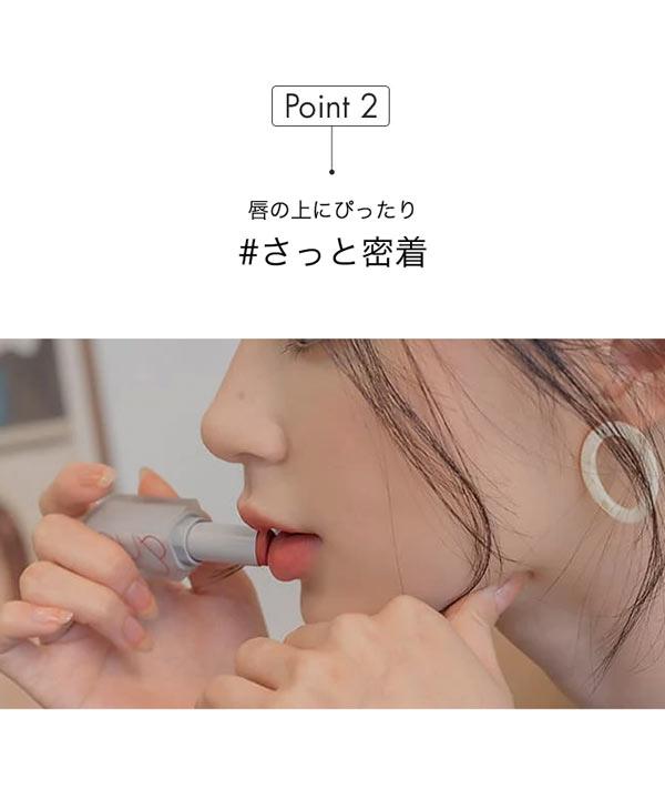 【rom&nd ロムアンド】ゼロマットリップスティック [Y894]
