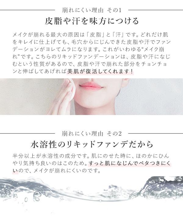 【プリオリコスメ | サロン専売品】ダーク ファンデと混ぜて使用[ブルベB / イエベY] [Y900]