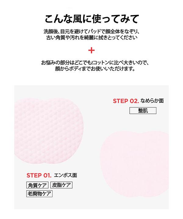 【GOODALグーダル】リンゴアハクリアリングパッド(70枚) [Y932]