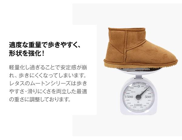 美脚Richミニ丈ムートンブーツ [H532]