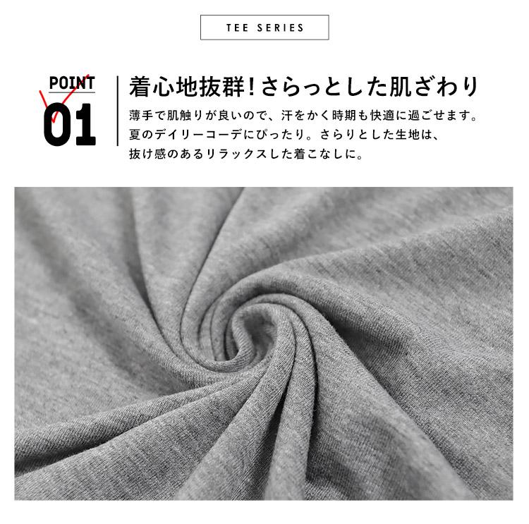 【990円】クルーネックT [C3335]